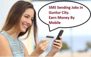 SMS Sending Jobs In Guntur