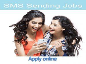 SMS Sending Jobs In Aligarh