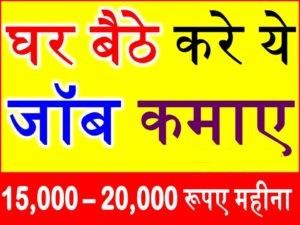 SMS Sending Jobs In Gwalior