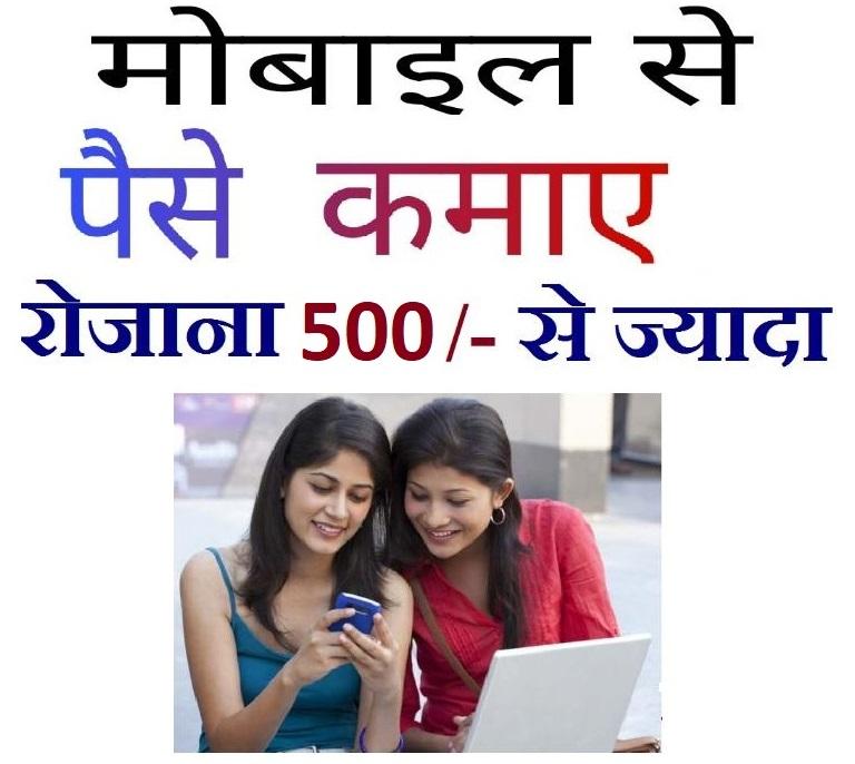 SMS Sending Jobs In Jaipur