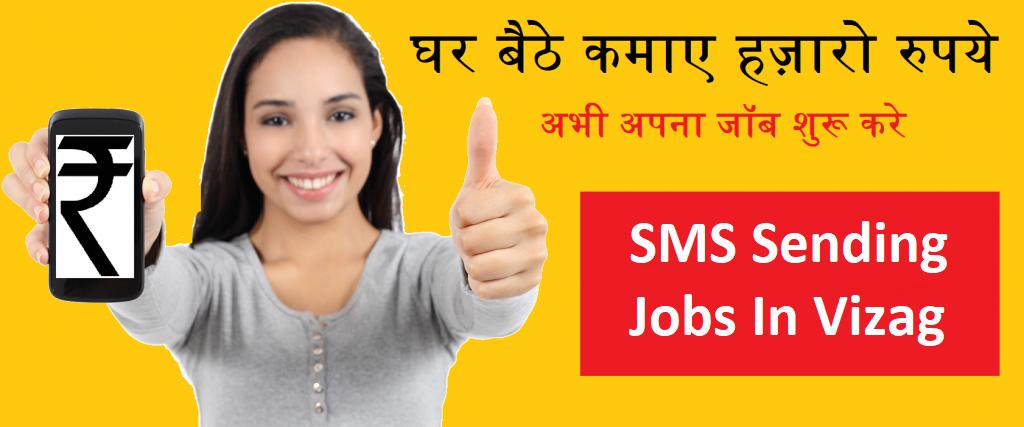 SMS Sending Jobs In Vizag