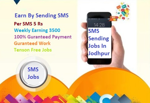 SMS Sending Jobs In Jodhpur