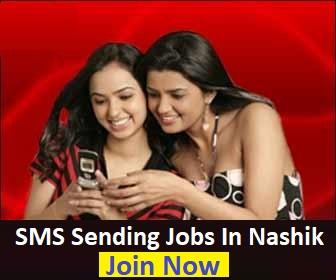 SMS Sending Jobs In Nashik
